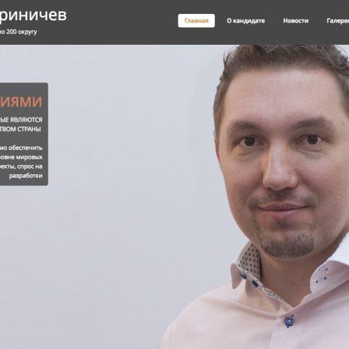 Персональный сайт Д.Мариничева