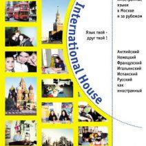 ВКС (школа иностранных языков)