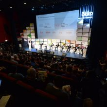 Мы на интернет-форуме «РИФ+КИБ 2017»