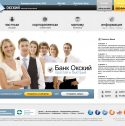 Банк Окский