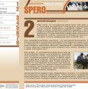SPERO журнал (Независимый институт социальной политики)