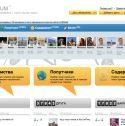 Loverium (сайт знакомств)