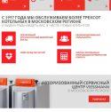 ТеплоКомплект-Сервис
