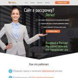 ОАО «Бизнес Проекты»