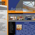 Бахарев и Партнеры (архитектурное бюро)