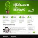 Бизнес Проекты, ОАО