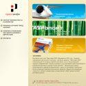 Прессинфо 2000