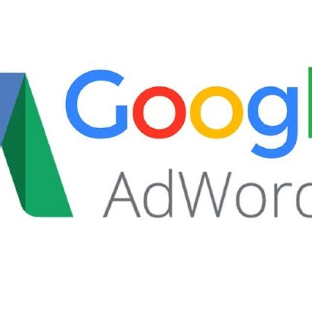 С 10 июля Google начнет отключать старый интерфейс AdWords