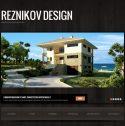 Резников-Дизайн (архитектурная компания)