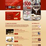 ВиноСыр (бар)