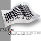 Artsale (интернет-магазин)
