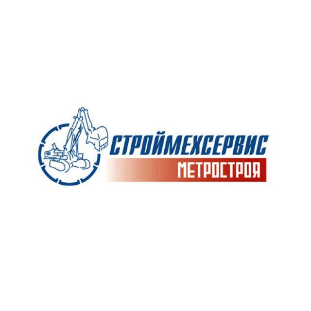 Строймехсервис Метростроя