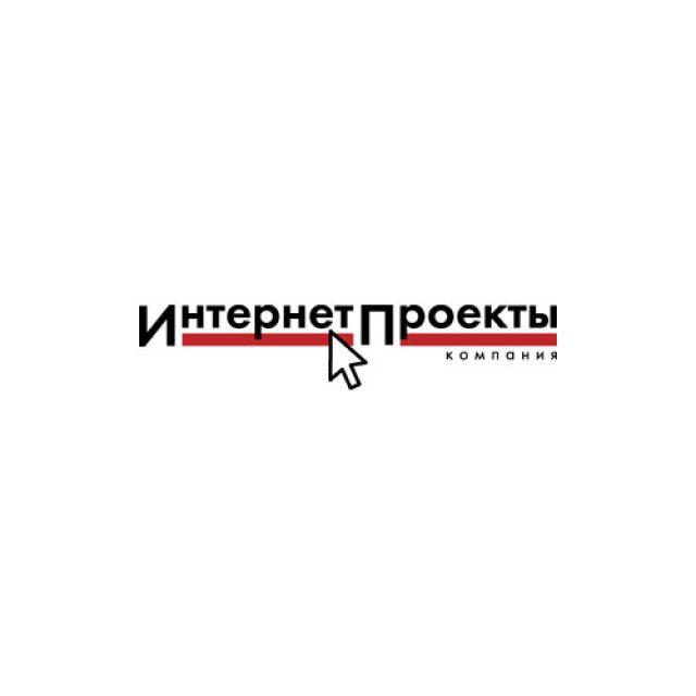 Интернет Проекты