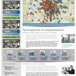 Virtual Realtor (агентство недвижимости)