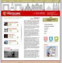 Visitscope Paris (туристическое агентство)
