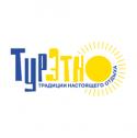 Тур-Этно
