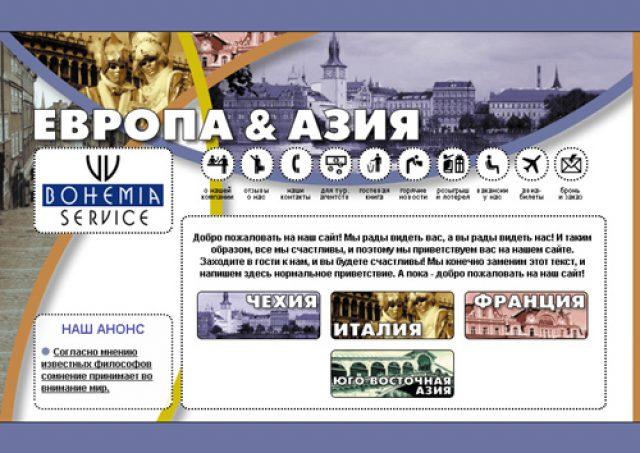 Bohemia-Service