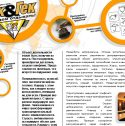 Чук и Гек Банко (журнал)