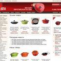ASTIA (интернет-магазин)