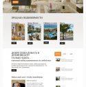 Arichy Inmobiliaria (туризм и агентство недвижимости)