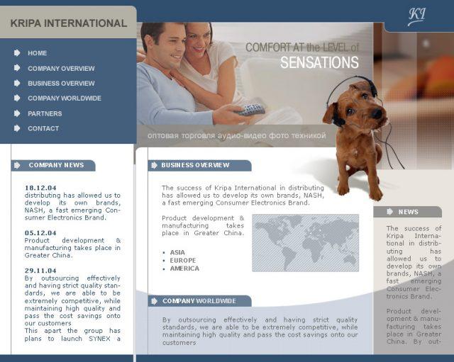 Kripa International