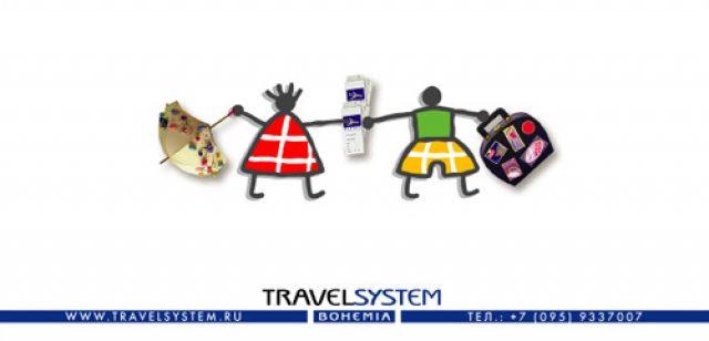 Travelsystem (туроператор)