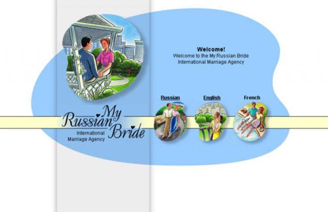 MyRussianBride (брачное агентство)