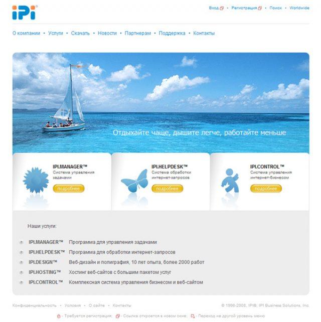 IPI® (компания)