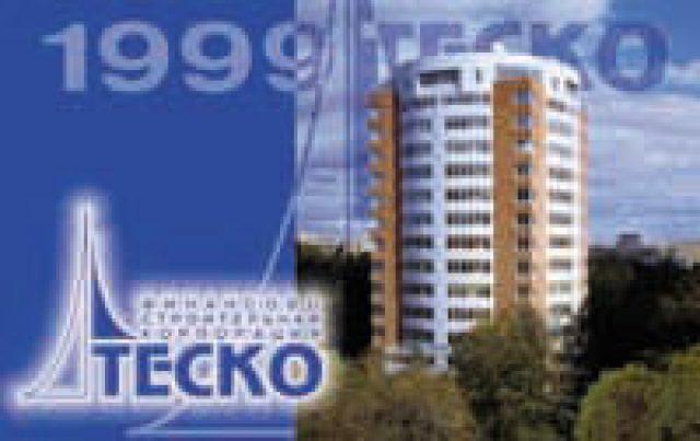 Теско, Россия, Москва