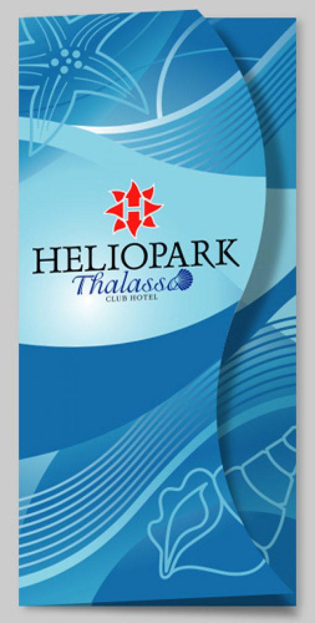 Нeliopark Thalasso (отель)