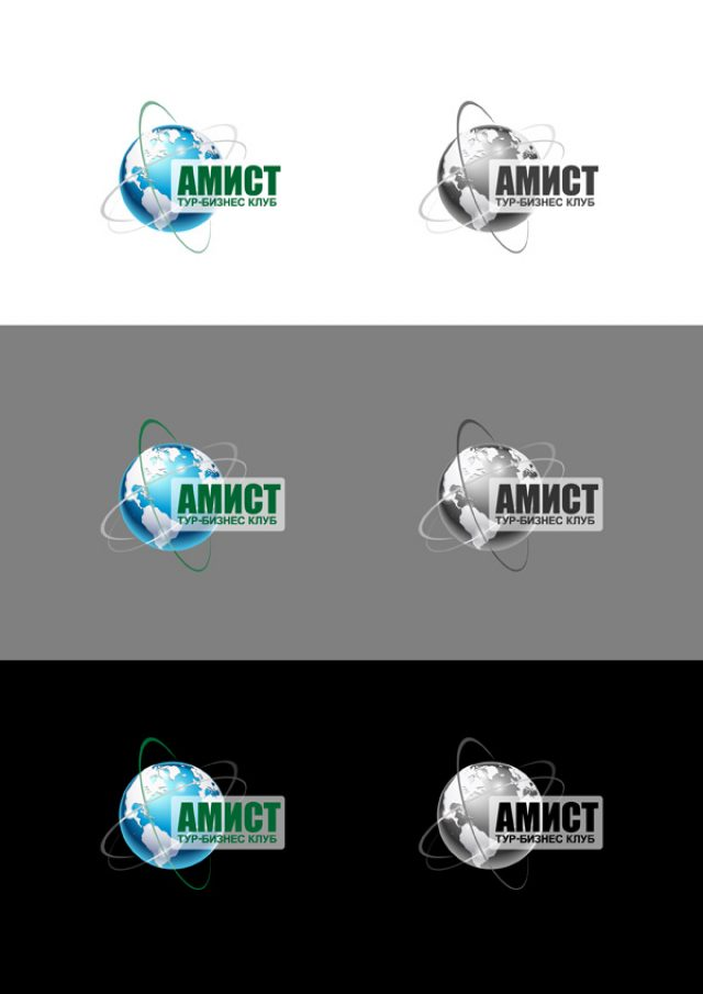 АМИСТ (туристическое агентство)