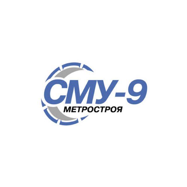 СМУ-9 Метростроя