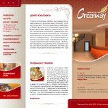 Greenway Park Hotel