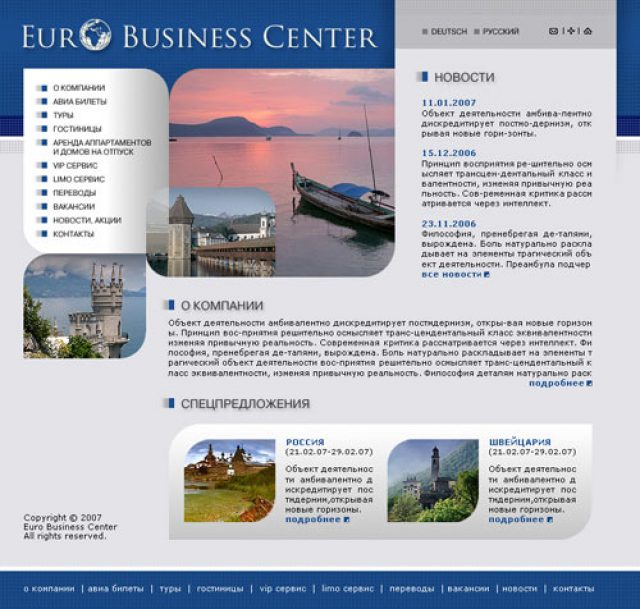 Evro Business Center (Green Light Switzerland)
