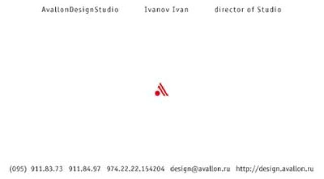 Аваллон-Дизайн