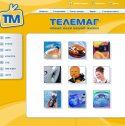 Телемаг.net (интернет-магазин)