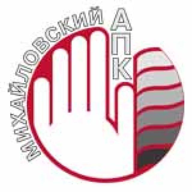 Михайловский (агропромышленный комплекс)