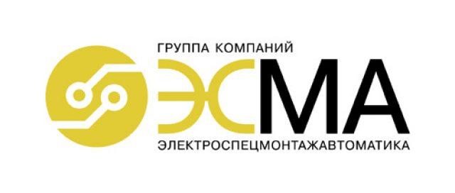 ЭСМА (группа компаний)