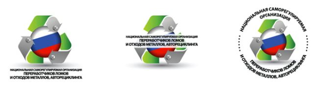 Национальная саморегулируемая организация переработчиков ломов и отходов металлов, авторециклинга