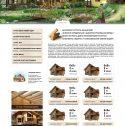 Дачные дома (RusoBrus)