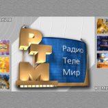 РадиоТелеМир