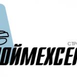 Строймехсервис-9